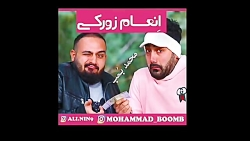 دابسمش.محمدبمب.محمد_بم...