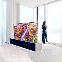 تلویزیون های رول شونده ...