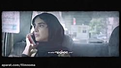 سریال ممنوعه قسمت13