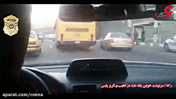 تعقیب و گریز پلیس با سارق خودرو در بزرگراه های تهران