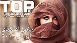 Top Persian Music Mix Iranian Song 2019 آ...