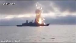 آتش گرفتن ناو F124 ارتش آ...