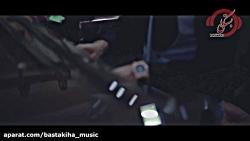 موزیک ویدئو جدید و بسیا...