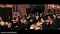 فیلم هری پاتر و سنگ جاد...