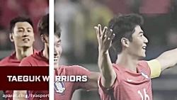 چین – کره جنوبی جام ملت های آسیا
