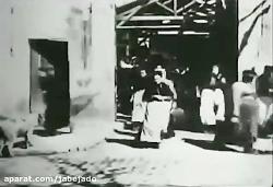 120 سالگی اولین فیلم تار...