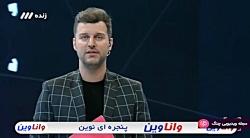 تب تاب - قسمت ۶- دکتر سید مجید حسینی