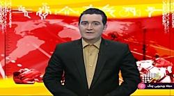 اخبار ساعت 22:00 شبکه 3 - ا...