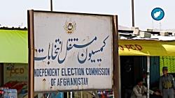 وضعیت آشفته سیاسی در اف...