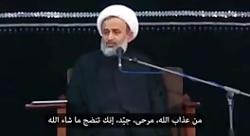 حجت الاسلام والمسلمین ...