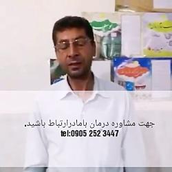 سلامتی با گانودرما (دیابت) درمان بیماری