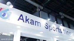 تولیدی ورزشی آکام