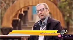 اخبار ساعت ۲۲:۰۰ شبکه ۳ – درگذشت حسین محب اهری