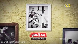 جایگاه ورزشی ایران در ج...