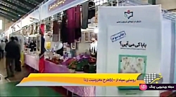 اخبار ساعت ۲۲:۰۰ شبکه ۳ – رونمایی سپاه از ۵۴۰۰ محرومیت زدا