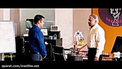 فیلم هندی بادیگارد دوب...