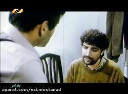 Padzahr فیلم اکشن ایرانی