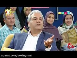 شوخی +18 جناب خان با مهرا...