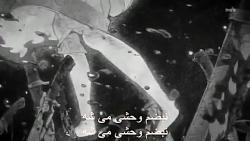 حمله به تایتان(زیرنویس فارسی)