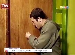 طنز مهران غفوریان و حمید لولایی-فلزیاب-طلایاب-گنج یاب