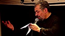 حاج محمود کریمی - زمینه ( حوریه سوخت در آتش )