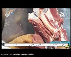 گوشت قرمز، مرغ و ماهای تازه را چگونه تشخیص بدیم؟_آموزش تصویری