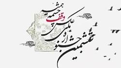 #جشنواره_عکس