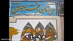 اردو دانش آموزی و دبیری...