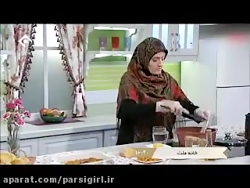 آموزش آشپزی - خورش هویج