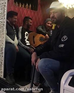 اجرای اهنگ شهرام شکوهی توسط محمدامین کریم پور