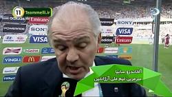 سرگذشت ایران در جام جها...