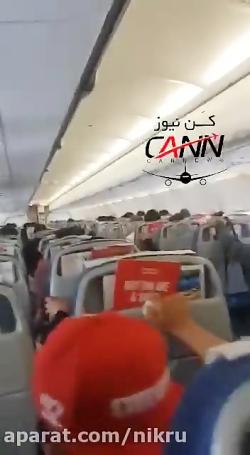 پرواز امروز شارجه - شیراز ، به دلیل بدی آب و هوای شیراز به شارجه بازگشت
