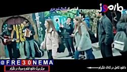 دانلود فیلم مارموز4K|فی...