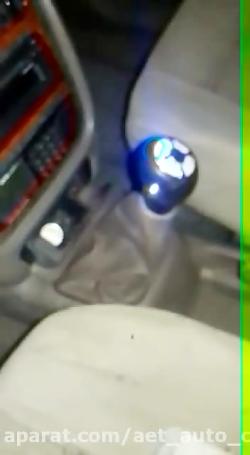 کلاچ برقی اتومید(اتوماتیک ، هوشمند) سمند ef7 ایران کلاچ AET احمدی جاده مخصوص