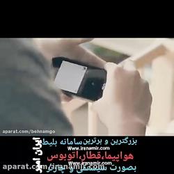 تكنولوژی هيچ وقت جای عش...