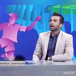 صدای احمدی هم در اومد