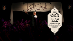 حاج محمود کریمی - زمینه ( پرم شکسته مثل کبوتر )