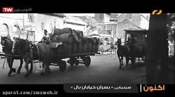 فیلم سینمایی پسران خیا...