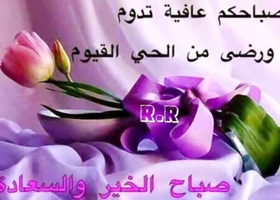 عکس شب بخیر عربی