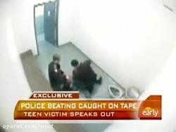 آزار جنسی و کتک زدن وحشیانه یک دختر توسط دو افسر آمریکایی مرد در زندان