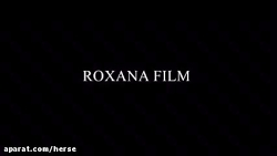 فیلم سینمایی رکسانا ROXAN...
