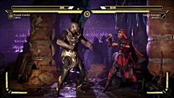 گیم پلی Mortal Kombat 11: اسکارلت VS گرس