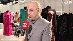 گفتگوی شبکه TRT ترکیه با ...