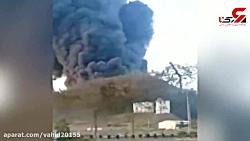 انفجار و آتش سوزی در یک ...