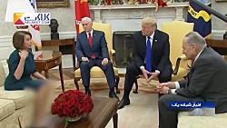 لج و لجبازی بین رئیس جمهور و رئیس کنگره آمریکا!