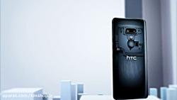 تبلیغ گوشی HTC U12 Plus