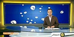 واکنش های مهدی تاج و رئ...