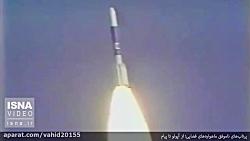 پرتاب های ناموفق ماهواره های فضایی؛ از آپولو تا پیام