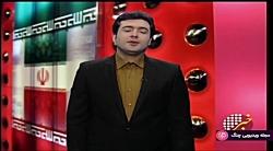 اخبار ساعت ۲۲:۰۰ شبکه ۳ – جهاد با توشه علم