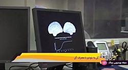 اخبار ساعت ۲۲:۰۰ شبکه ۳ – گل به خودی با مصرف گل